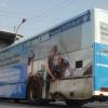 oklejanie-autobusu-weber-bosch-service-reklama-opole-advert