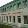 Oznakowanie literami przestrzennymi Domu Samopomocy w Krapkowicach