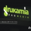identyfikacja-wizualna-drukarni-promedia-kaseton-z-dibondu-advert-studio