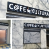 kassetony-led-cafe-kultura-advert-reklama