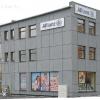 oznakowanie-budynku-panelami-swietlnymi-led-w-nysie-producent-reklam-advert-opole