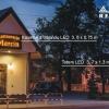 restauracja-marcin-advert-studio
