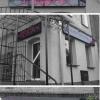 Szyldy z dibondu z wypuklymi napisami - Salon Melissa - Advert Studio