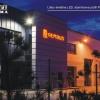 Identyfikacja wizualna budynku opolskiego dewelopera REMBUD. Advert Studio