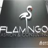 Panel z logiem przestrzennym sklepu odzieżowego Flamingo - Advert Studio