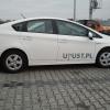 oklejenie auta dla portalu Upust.pl- Advert Studio
