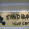 logo-sindbad-monachium